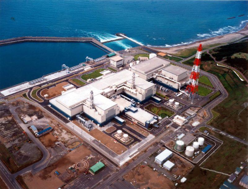 La centrale nucléaire de Kashiwazaki-Kariwa au bord de la mer du Japon avant sa destruction partielle
