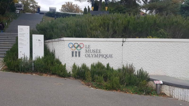 Le Musée olympique présente l'histoire et l'esprit de l'Olympisme et des jeux olympiques. Le visiteur sera intéressé par divers objets donnés par des célébrités sportives.