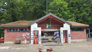 Le kiosque à l'entrée du zoo.